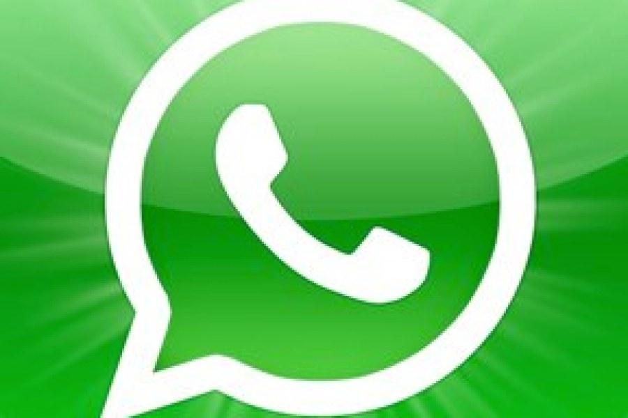 حل مشكلة الواتس اب حالات المستخدمين لا تعمل | error status unavailable whatsapp