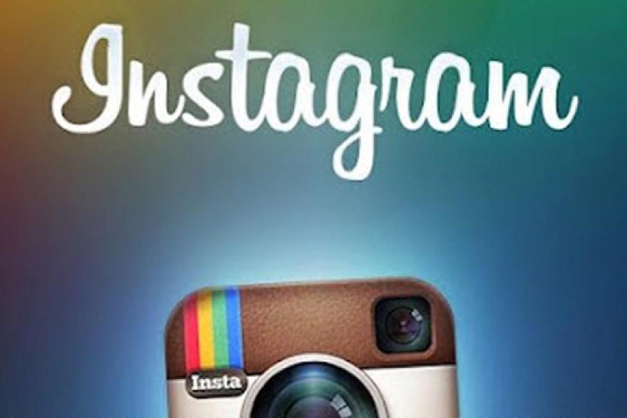 تغير كلمة المرور انستقرام change password instagram