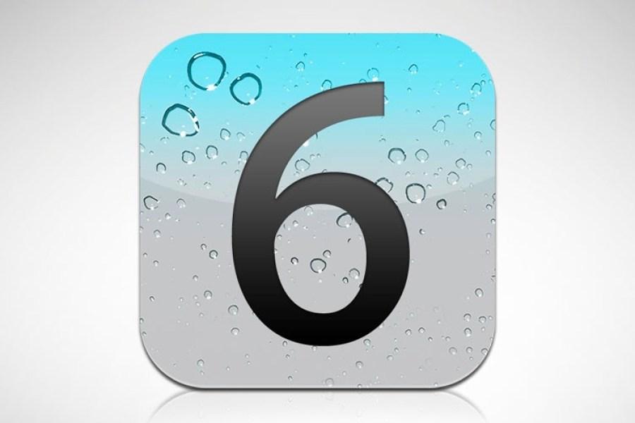 تحديث ايباد 3 الى ios 5.1.1 update