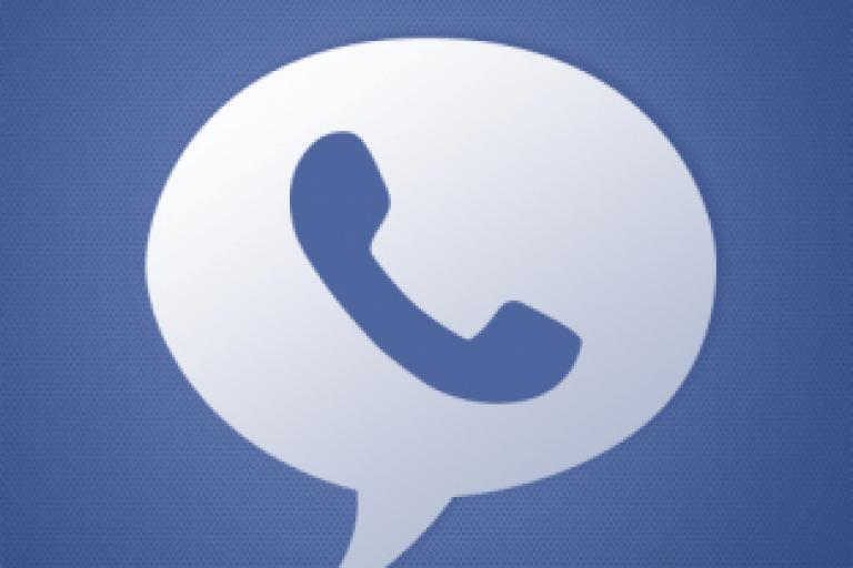 طريقة الاتصال المجاني عن طريق الفيس بوك make free call using facebook