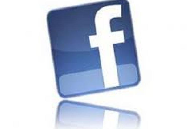 طريقة الاشارة الى الصور في الفيس بوك