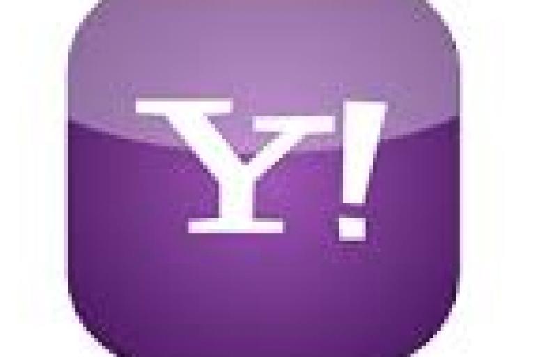 طريقة تغيير شكل الياهو ميل التحكم فى الخلفية وطريقة عرض الرسائل | how can i customize my yahoo mail