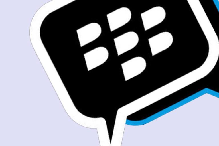 طريقة انشاء قناة في البلاك بيري ماسنجر على الايفون والاندرويد   bbm channels