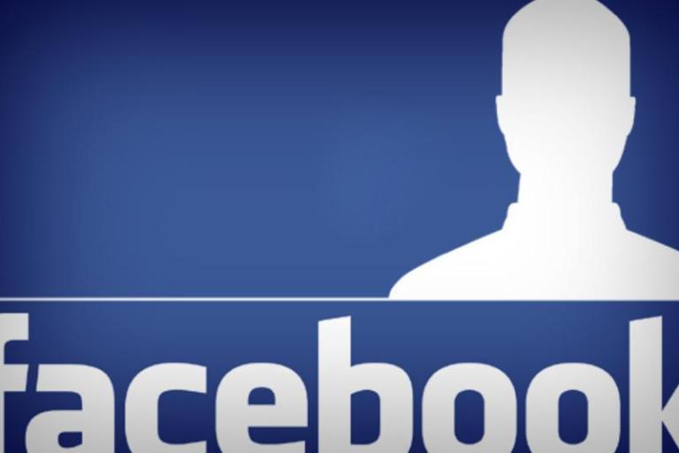 طريقة حظر صديق فى شات الفيس بوك بالصور
