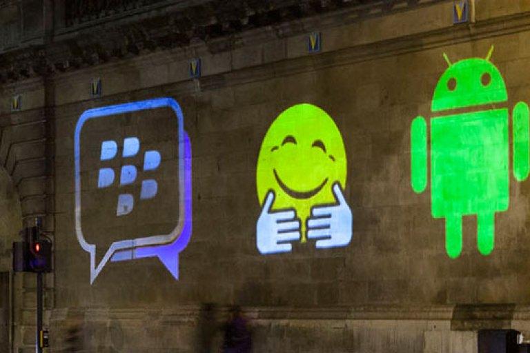 تسجيل الخروج من bbm للاندرويد والايفون بالصور | bbm sign out android