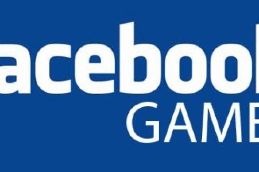 طريقة حذف الالعاب من الفيس بوك شرح بالصور delete facebook games feed