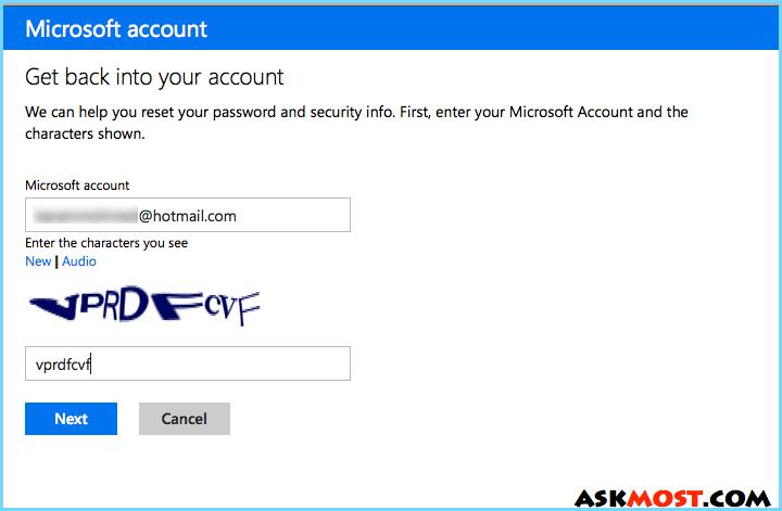 باسورد حساب مايكروسوفت_2