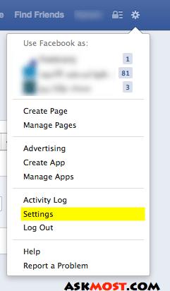 حذف البحث في الفيس بوك