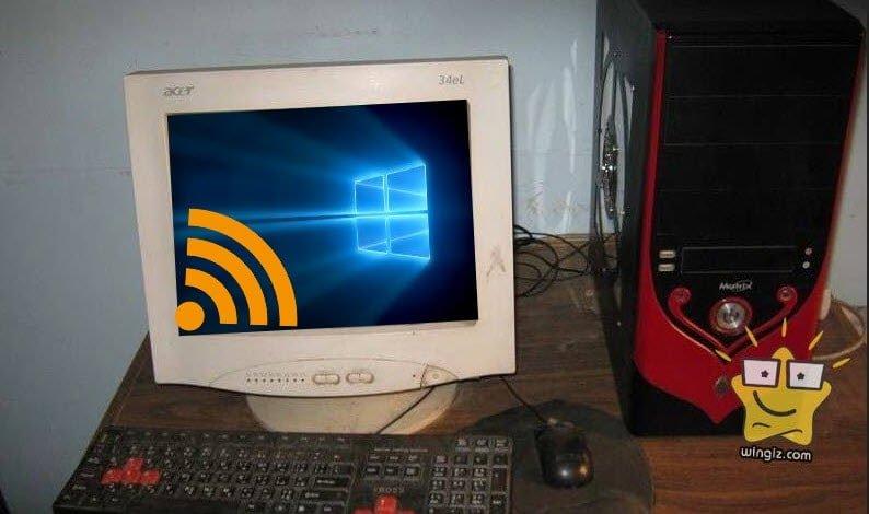 تشغيل الواي فاي في الكمبيوتر المكتبي