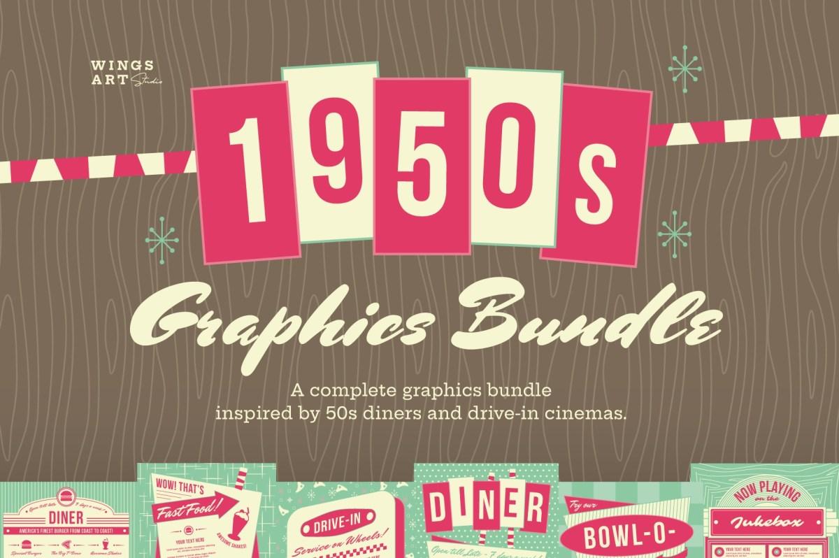 Free 1950s Diner Images