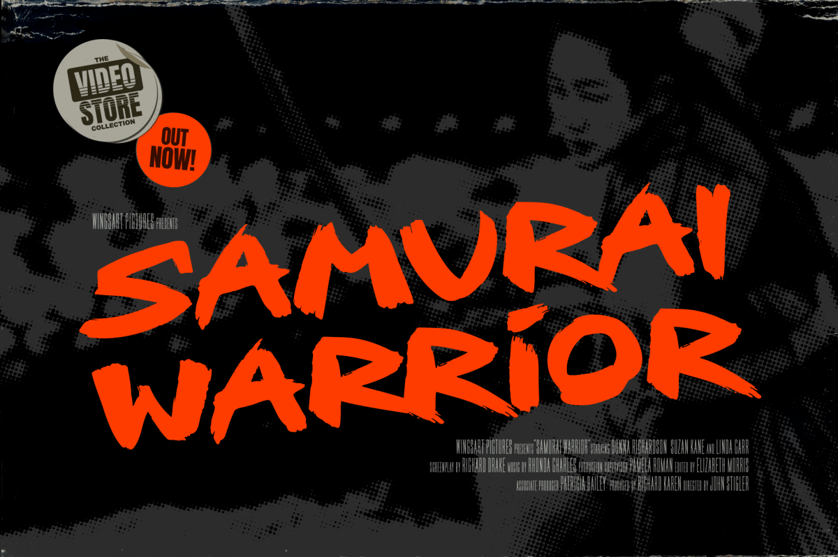 Samurai Warrior - Movie Title Design by Christopher King