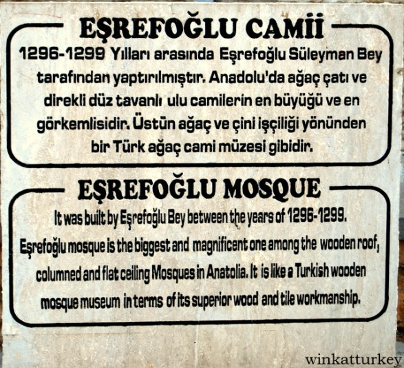 Inscripción de la entrada de la mezquita.
