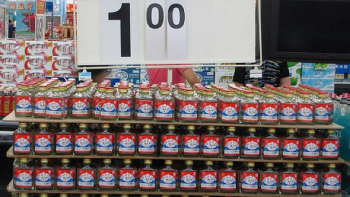 15 Items Sold at Walmart Stores in China - Walmart branded spirits.
