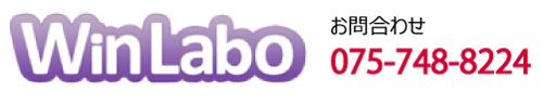 Win Labo ウィンラボ