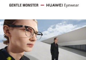 """Chinese phone makerHuawei just brought back to the market a product that doesn't have much to do with smartphones, yet claims to be """"smart"""""""
