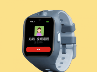 Chinese manufacturing giant, Xiaomi, officially released the Xiaomi Mi Bunny Watch 4 today. This smartwatch for children can make video calls