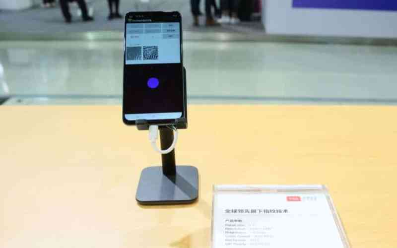 TCL TO LAUNCH AN LCD ON-SCREEN FINGERPRINT TECHNOLOGY THIS YEAR