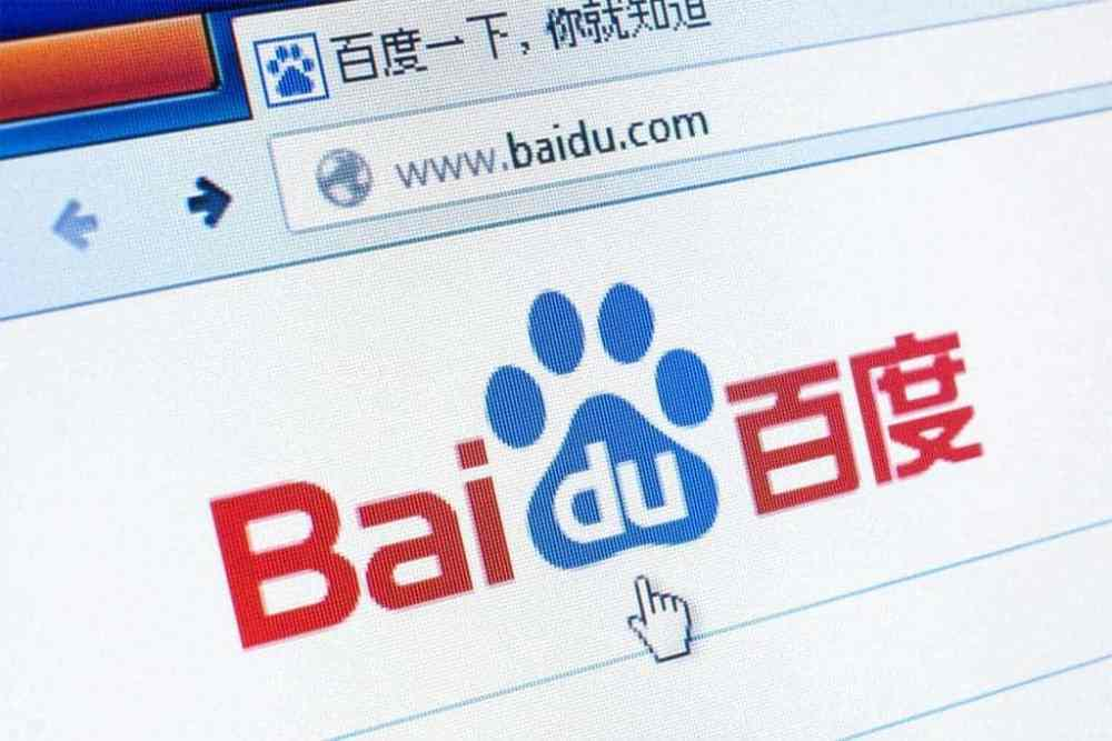 BAIDU SEARCH AND WEIBO BANNED IN INDIA – TAKEN OFF THE APP STORES