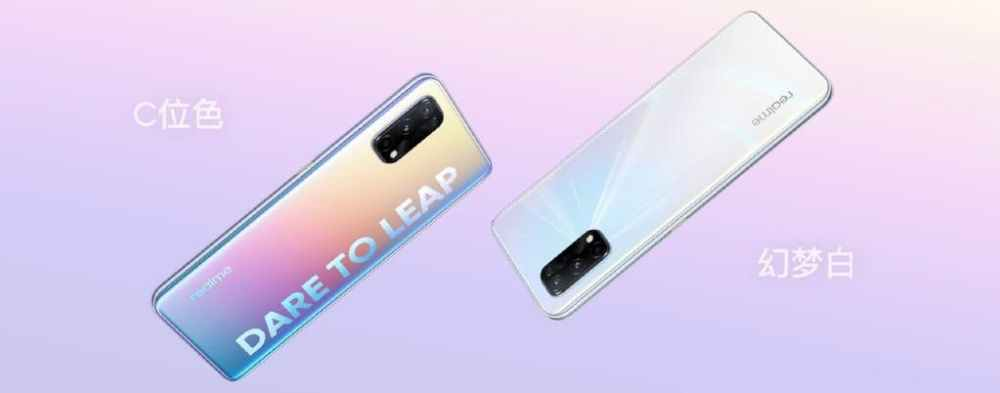 REALME X7 / X7 PRO LAUNCHED WITH 800U / 1000+CHIPS