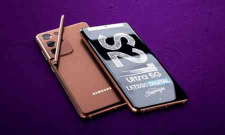 Galaxy S21 Ultra will have a case exclusively made to house the S Pen