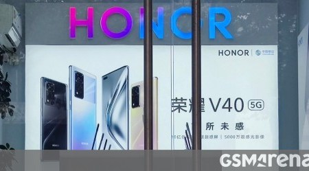 Honor V40 runs Geekbench as stores start putting up posters
