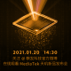 MediaTek 6nm flagship chip to launch on January 20th