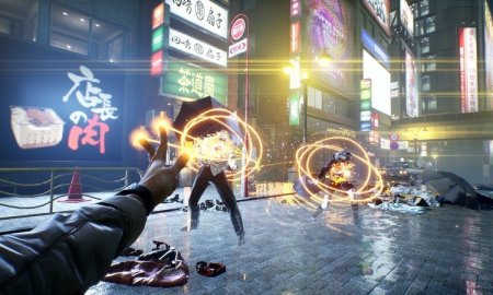 Sony updates PS5 game release slate, Ghostwire: Tokyo possibly coming in October 2021