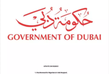 "Photo of ""Stay In Your Country"" – Dubai Government Releases 5 New Rules Against Nigerians (Pictures)"