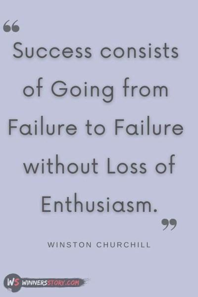 8-success quotes motivational