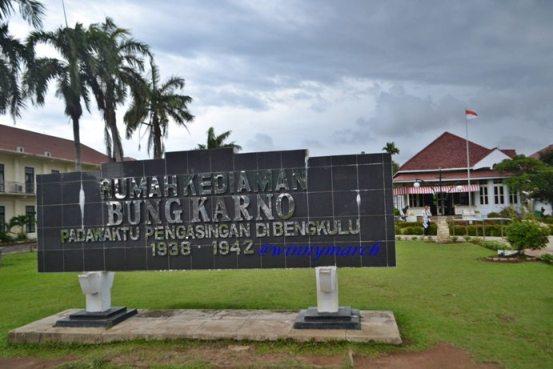 Rumah kediaman Bung Karno