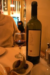 And finally, Greek wine from a bottle! Yum!