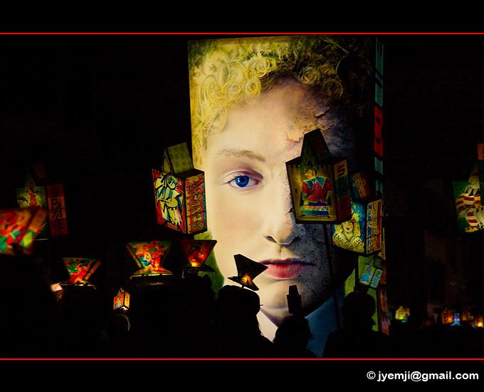 Carnaval_de_Bale_1302_5826