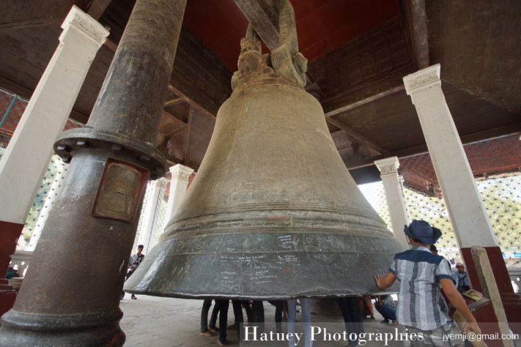 Asie, Hatuey Photographies, Mingun, Mingun Bell, Myanmar, Photographies, Mingun by © Hatuey Photographies