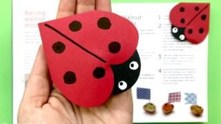Ladybug Corner Bookmark Design