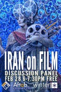 WFA2017 Iran on Film