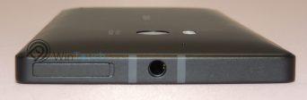 Lumia 930 Die Rahmenteilung um den Empfang nicht zu stören