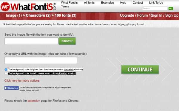 Что за шрифт онлайн – Напечатать онлайн текст красивым ...