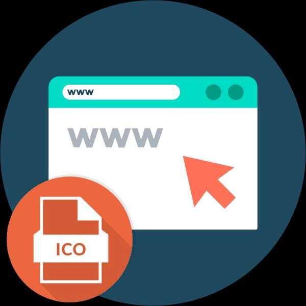 Онлайн редактор favicon – favicon.ico Generator Уроки ...