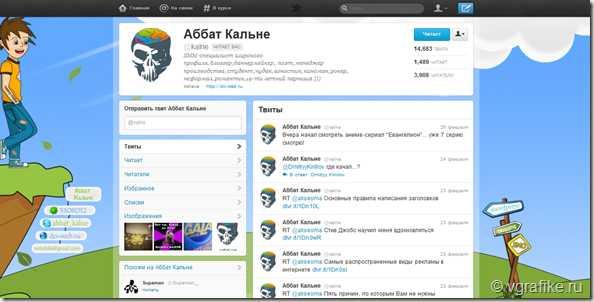 Твиттер фон – Красивый фон для аккаунта в Твиттере ...