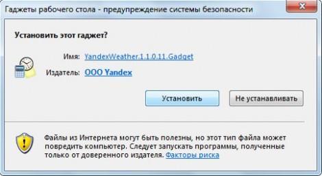 1328446947_razdel_install_7_11.jpg