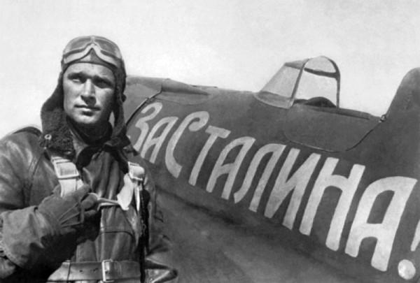 Ас истребитель Сафонов