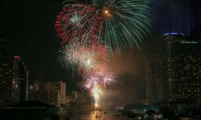 año nuevo, año nuevo alrededor del mundo, celebración del año nuevo, 2018, Sidney, Londres, Inglaterra, Estados Unidos, Grecia