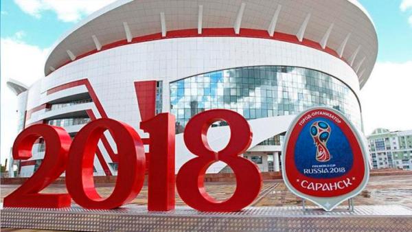 Atención pamboleros: hoy reinicia la venta de boletos para el Mundial de Rusia 2018 noticia-entradas-rusia-2018-600x338