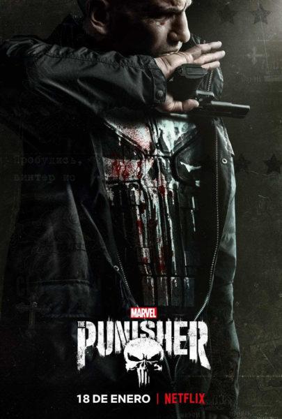 ¡Se acabó la espera! Mira el nuevo trailer de 'The Punisher' unnamed-405x600
