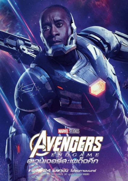Lanzan nuevos pósters internacionales de 'Avengers: Endgame' avengers-endgame-posters-09-1165600
