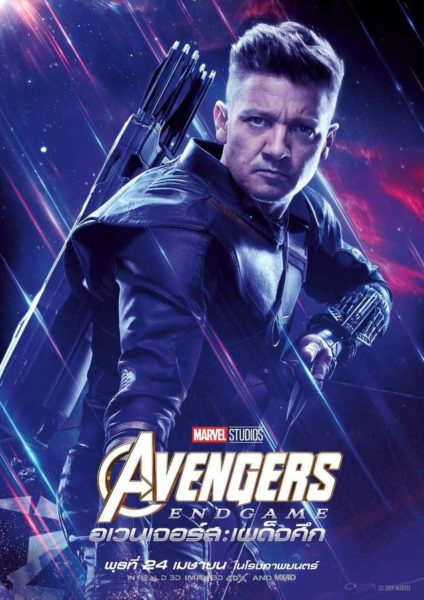 Lanzan nuevos pósters internacionales de 'Avengers: Endgame' avengers-endgame-posters-12-1165594