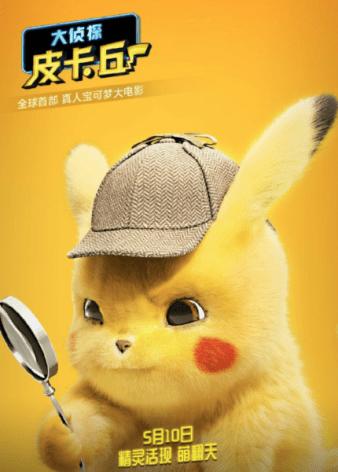 ¡Ternurita! Hay nuevos pósters de 'Pokémon: Detective Pikachu' Captura-de-pantalla-2019-05-02-a-las-11.25.20-358x500