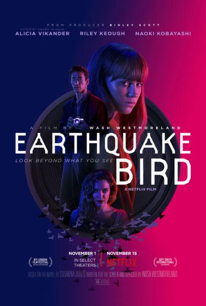 Vikander está envuelta en un asesinato en el trailer de 'Earthquake Bird' earthquake_bird_vertical_main_rgb_pre