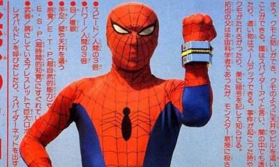 Spider-Man japonés ya tiene diseñador