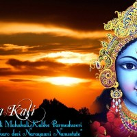 Kali Mata Aarti : काली माता आरती